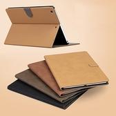 新iPadair2保護套復古款10.2寸min2/3套mini5/4殼pro10.5 格蘭小舖 全館5折起