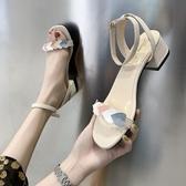 粗跟涼鞋時裝涼鞋女2020年新款中跟百搭夏天仙女風夏季粗跟ins潮高跟鞋子 JUST M