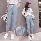 新款九分休閒褲女牛仔褲女2018夏薄款網紗鏤空松緊哈倫褲 BF5282『寶貝兒童裝』