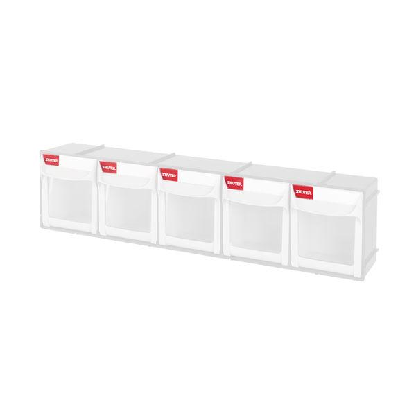 【nicegoods】橫式5格快掀式分類盒(5大格) (工作盒 分格盒 收納盒 樹德)
