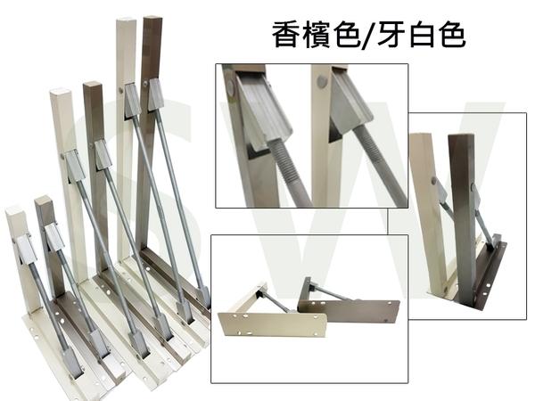 AC021 可調式三角架-30CM 可調式支撐架 多孔式L型掛架 托架 L架支架 層板架 L支撐架 支撐架