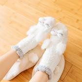珊瑚絨襪子女睡眠襪睡覺地板襪冬季加絨加厚可愛聖誕冬天月子保暖