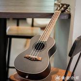 尤克里里初學者23寸26小吉他木吉它烏克麗麗兒童學生成人女優家小鋪