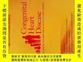 二手書博民逛書店Congenital罕見Heart Disease (Journal) 07-08 2012 先天性心臟病Y1