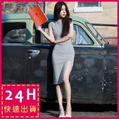 梨卡★現貨 - 優雅氣質性感超顯身材顯瘦開叉中長版長裙沙灘裙連身裙B835