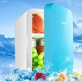 車載冰箱 HYUNDAI現代6L小冰箱迷你宿舍小型家用車載冰箱車家兩用制冷暖器【店慶滿月限時八折】