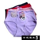 【吉妮儂來】舒適中腰加大尺碼束腹石墨烯中腰平口棉褲12件組(隨機取色) 202