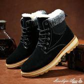 靴子 冬季雪地靴男短靴加絨加厚保暖高幫東北防水棉鞋馬丁靴子 瑪麗蓮安