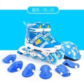 旱冰鞋溜冰鞋兒童全套裝男女旱冰輪滑鞋直排輪初學者3-5-6-8-10歲