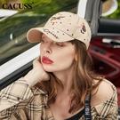 CACUSS春夏棒球帽時尚帽子女韓版潮立體刺繡遮陽帽女顯臉小鴨舌帽【快速出貨】