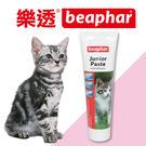 樂透beaphar‧幼貓雙效營養膏100g
