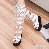 夏季時尚露趾厚底高筒鏤空繫帶平底女涼鞋交叉綁帶長靴羅馬涼靴潮