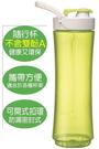 Kolin 歌林 隨行杯 (綠) KJE-LN002