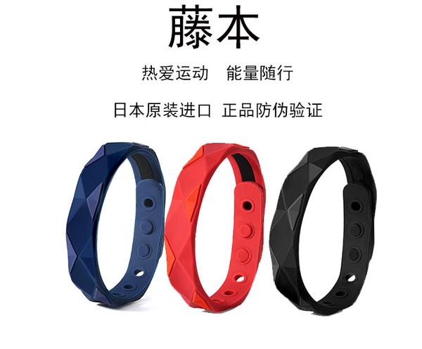 日本藤本防靜電手環腳環手腕帶去除人體靜電手環無線男女手鏈 - 維科特