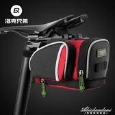 自行車尾包山地公路車鞍座包防潑水可擴展後座包單車配件 黛尼時尚精品