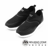 【WALKING ZONE】素色萊卡布透氣運動鞋 女鞋-黑(另有藍)