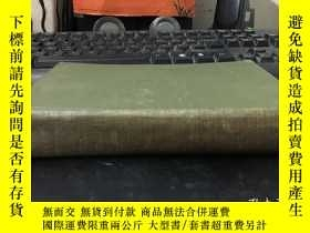 二手書博民逛書店PRIDE罕見AND PREJUDICE BY JANE AUSTEN(1917年.精装 英文原版Y1767