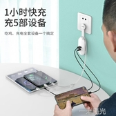 數據線三合一手機充電器線一拖三快充多功能萬能多用三頭通用 雙十一全館免運