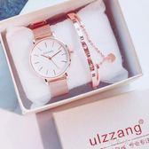 女士鏈條手錶學生韓版簡約休閒防水潮流時尚新款森女系小清新 完美情人精品館