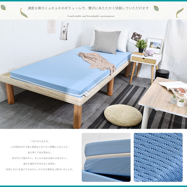 床墊/雙人床墊/折疊床 窩床的日子|大和抗菌【10cm加厚】記憶床墊-雙人5x6.2尺【C16115】