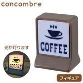Hamee 日本 DECOLE concombre 昭和喫茶店 療癒公仔擺飾 咖啡店LED燈招牌 586-746915