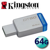 Kingston 金士頓 64GB 64G 110MB/s DataTraveler 50 DT50 USB3.1/3.0 隨身碟