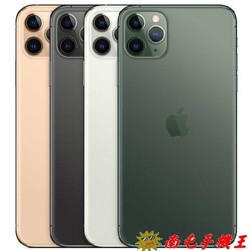 NEEDS開箱 | 〝南屯手機王〞蘋果+APPLE+iPhone+11+Pro+Max+A2218+256GB【宅配免運費】 -