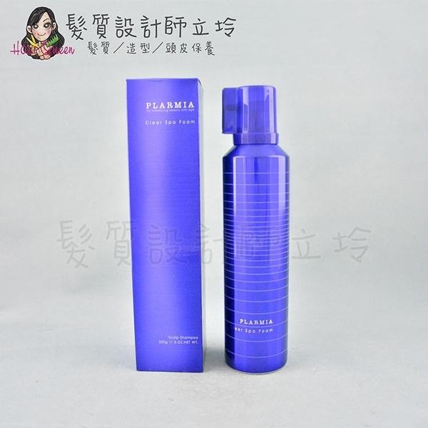 立坽『頭皮調理洗髮慕絲』哥德式公司貨 Milbon 璀璨系列 碳酸洗髮精320g IS07