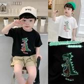 棉小班男童短袖韓版時髦夏季小童卡通恐龍半袖兒童落肩袖反光t恤 小艾時尚