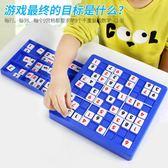 數獨 兒童數字難題游戲棋九宮格益智玩具桌面智力邏輯思維親子游戲-免運直出zg