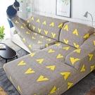 組合式沙發套罩一套全包彈力萬能沙發保護坐墊套通用型沙發巾全蓋 設計師生活百貨