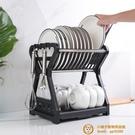 碗碟收納架瀝水碗架臺面晾放碗筷柜餐具廚房用品物架【小獅子】