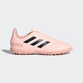 ADIDAS PREDATOR TANGO 18.4 TF J [DB2339] 童鞋 運動 足球 舒適 室外 橘