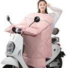 電動三輪電瓶車擋風被冬季冬天防寒保暖PU皮加絨加厚摩托自行車女 陽光好物