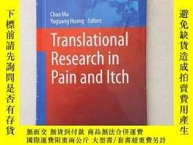二手書博民逛書店Translational罕見Research in Pain