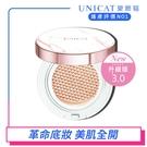 光彩保濕氣墊粉餅 SPF50+++13G- 3.0升級版【UNICAT變臉貓】