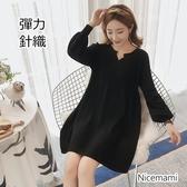 漂亮小媽咪 韓國洋裝 【D9055】 長袖 針織洋裝 毛衣 高質感 孕婦裝 毛衣裙 針織衣 孕婦洋裝