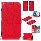 三星Note10翻蓋手機殼  SamSung Note 10 Plus手機套 S8/S9/N8/N9保護套 S10/S10e/S10 Plus保護殼支架皮套