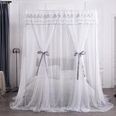 新款蚊帳宮廷落地公主風1.5m1.8m米床加密加厚床幔雙層三開門  自由角落