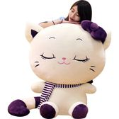 毛絨貓公仔可愛玩偶抱枕生日禮物「巴黎街頭」