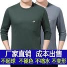 快速出貨 中年長袖t恤 男士爸爸裝秋衣寬鬆加大碼中老年人40-50歲有口袋上衣‧衣櫥