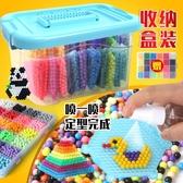 拼豆豆 水霧神奇魔法珠手工DIY魔珠水霧魔珠女孩水珠水制作兒童玩具