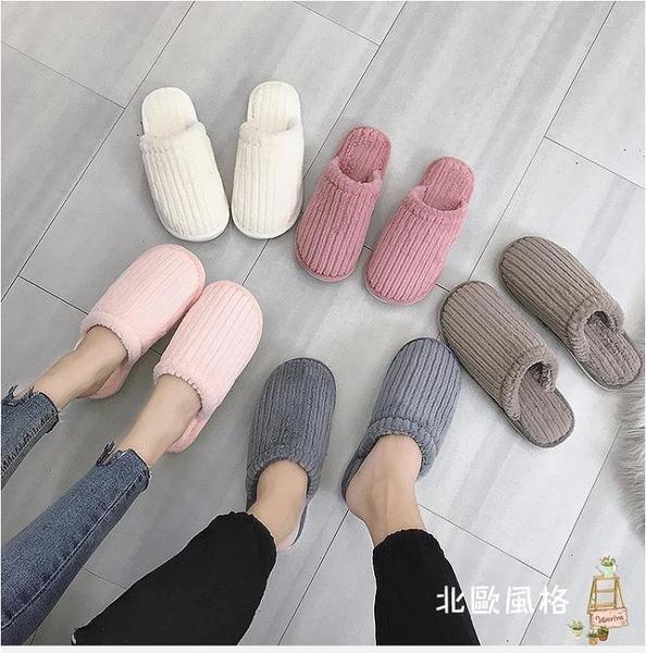 棉拖鞋 家用防滑保暖室內防臭家居毛毛月子鞋男女情侶居家ins秋冬