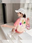 女童套裝網紅春裝2020新款洋氣中大童春秋童裝兒童夏裝運動兩件套 童趣屋