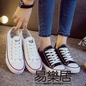 休閒鞋遠波低幫黑色帆布鞋女小白鞋