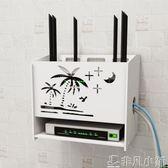 wifi路由器收納盒機頂盒置物架客廳 免打孔壁掛 電源線插座理線盒      非凡小鋪
