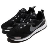 【六折特賣】Nike 復古慢跑鞋 Air Pegasus A/T 黑 灰 白底 男鞋 運動鞋【PUMP306】 924469-002