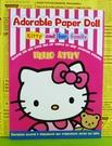 【震撼精品百貨】Hello Kitty 凱蒂貓~紙娃娃~粉【共1款】