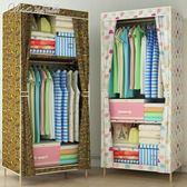 組裝折疊宿舍衣櫃簡易布藝實木單人收納櫃成人布衣櫃牛津布掛衣櫥「Chic七色堇」igo