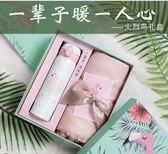 禮物 新年禮物送女朋友生日禮物女生男生閨蜜友情特別的實用創意少女心 玩趣3C